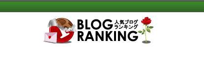 blogR.JPG
