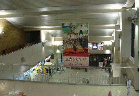 0320_空港ロビー.JPG