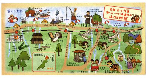 日本国2.jpg